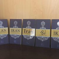 کتاب ایران سرزمین شکوه و زیبایی منتشر شد