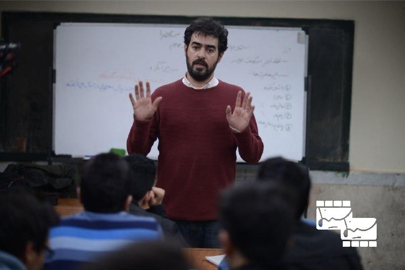 موادمخدر، سینمای اصغر فرهادی، کنسرت