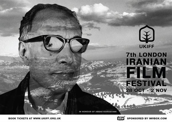 جشنواره فیلمهای ایرانی لندن با فیلم «فروشنده» آغاز میشود