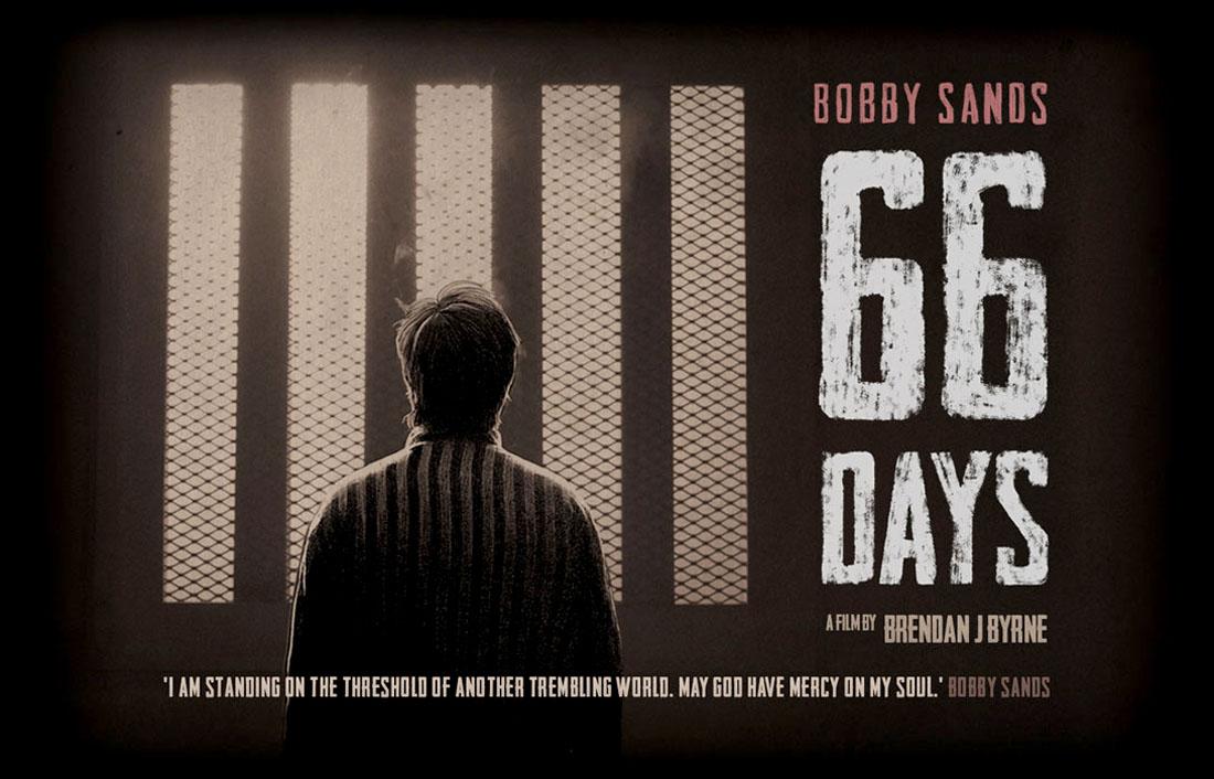 ۶۶ روز آخر بابی ساندز در سینماحقیقت