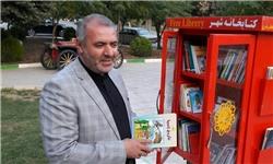 افتتاح نخستین کتابخانههای باز شهری در خرمآباد