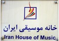 روسای هفت کانون خانه موسیقی مشخص شدند