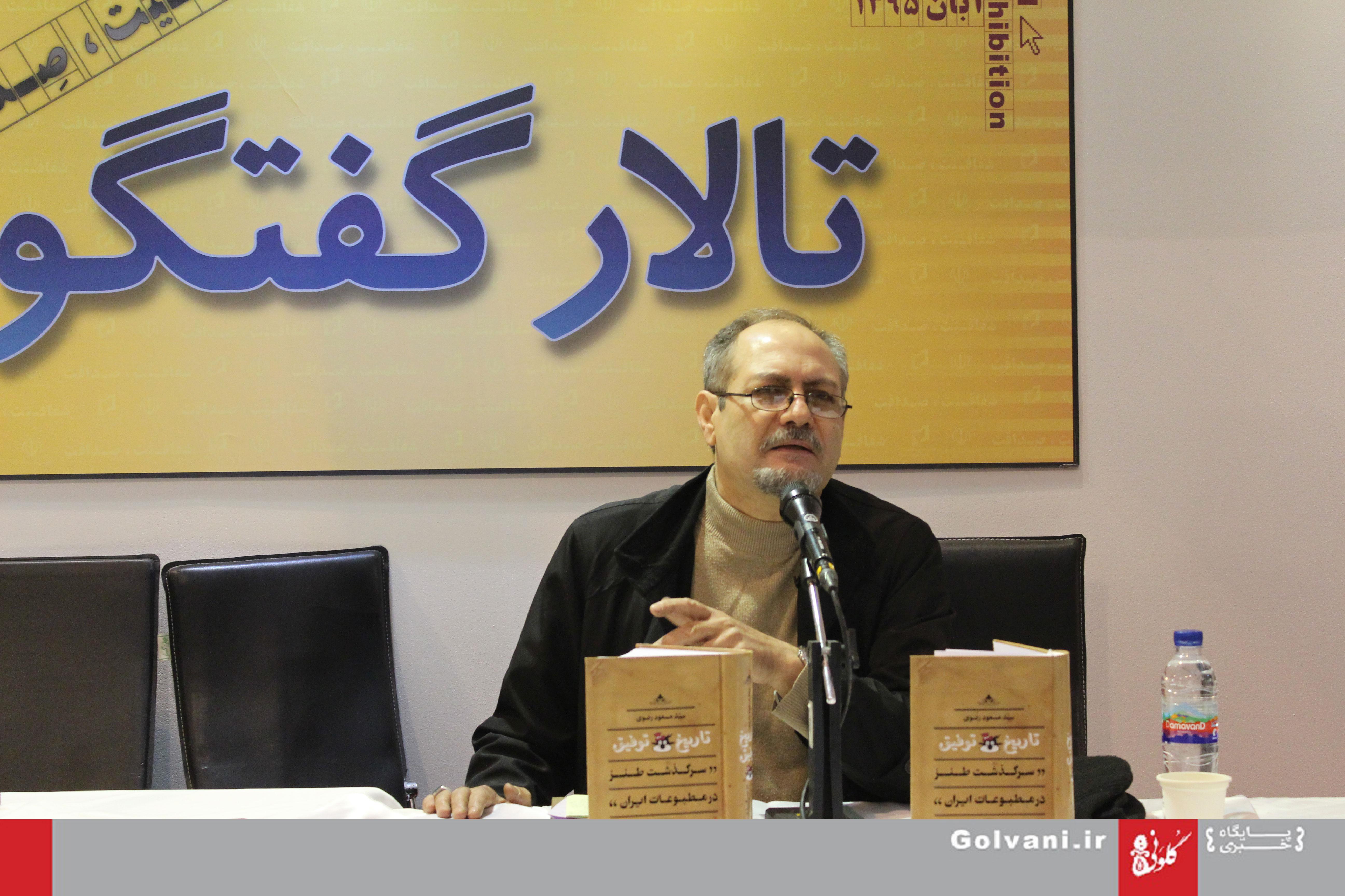 طنز ایران مدیون توفیق است