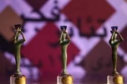 برنامه بخش نمایشنامهخوانی جشنواره تئاتر فجر اعلام شد
