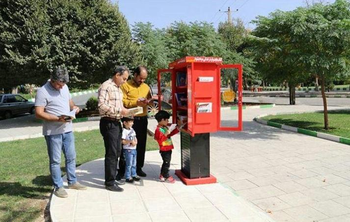 از کتابخانههای خیابانی خرمآباد تقدیر شد