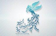 حضور ۹ فیلم اولی در بخش مسابقه جشنواره فیلم فجر