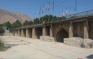آغاز عملیات مرمت و باززندهسازی پل گَپ خرمآباد