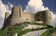 تعیین تکلیف حریم قلعه فلکالافلاک خرمآباد