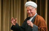 درگذشت آیتالله هاشمی رفسنجانی برنامههای جشنواره موسیقی فجر را دچار تغییر کرد