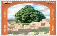 تمبر نوروز متفاوت ۹۶ با معرفی برند هر استان رونمایی میشود