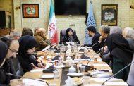 جشن جهانی نوروز در کاخ گلستان برپا میشود