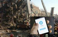 شکست صداوسیما از تلگرام در حادثه پلاسکو