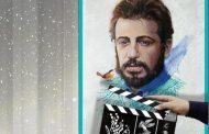 نقدی بر پوستر جشنواره فیلم فجر