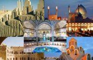 فیگارو و معرفی ایران برای مقصد جذاب گردشگری ۲۰۱۷