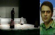 زمستان بود، چهارمین نماینده لرستان در جشنواره تئاتر فجر
