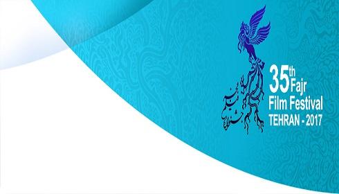 شمارش اینترنتی آرای مردمی جشنواره فجر!