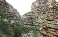 سفر مجازی به دره شگفتانگیز شیرِز لرستان