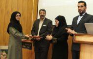 انتصاب نخستین زن مدیرکل استانی در سازمان محیط زیست