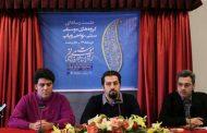 بازسازی قطعاتی از شجریان و لطفی در جشنواره فجر