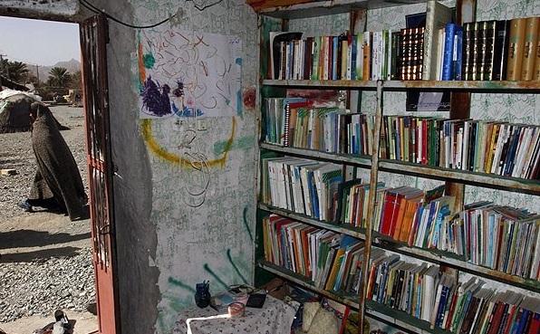 ارائه بلیت تهرانگردی در ازای اهدای کتاب به کتابخانههای روستایی