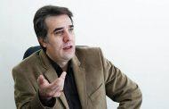 آغاز به کار دبیرخانه سیوسومین جشنواره موسیقی فجر