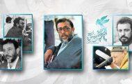 پوستر جشنواره فجر ۳۵ با تصویری از زندهیاد «علی حاتمی» رونمایی میشود