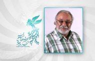 بزرگداشت «محمد کاسبی» در سی و پنجمین جشنواره فیلم فجر