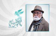 بزرگداشت «غلامرضا موسوی» در سی و پنجمین جشنواره فیلم فجر