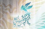 فردا؛ پوستر جشنواره فجر۳۵ و «مجموعه آثار منتخب مردمی» رونمایی میشود