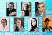 هیئت داوران بخش سودای سیمرغ جشنواره فیلم فجر معرفی شد