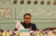 نشست خبری دبیر جشنواره فجر۳۵