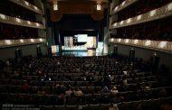 آیین پایانی جشنواره تئاتر فجر برگزار شد