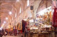 بازار وکیل شیراز ساماندهی میشود