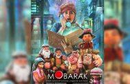 دوره جدید اکران فیلمهای سینمایی از امروز