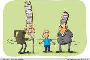 طنز/مردهای ایرانی یاد بگیرند