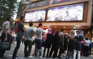بالاترین فروش ۵ سال گذشته سینما در دی ۹۵