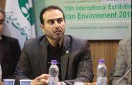 حضور فعال استانهای ساحلی در نمایشگاه محیط زیست