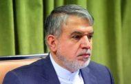 نشست خبری وزیر فرهنگ و ارشاد اسلامی فردا برگزار میشود