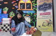 معرفی منتخبان جشنواره قصهگویی با زبان لری و لکی