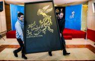 طنز/پیشنهاد برای تغییر جوایز جشنواره فیلم فجر