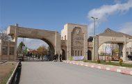 دستهگلی که دانشگاه آزاد خرمآباد به آب داد