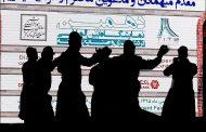 آغاز پویش ملی #بدون_دیوار