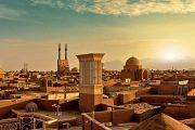 گزارش روند ثبت جهانی شهر یزد