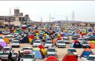 شهرهای بیایده ایران