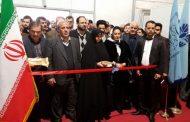 نمایشگاه ملی صنایعدستی عیدانه افتتاح شد