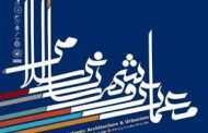 کنگره تاریخ معماری و شهرسازی ایران آغاز شد