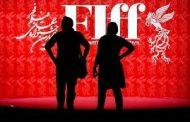 اعلام جزئیات فعالیتهای علمی و آموزشی جشنواره جهانی فیلم فجر