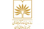 نشست تخصصی تاریخ ذهنیت رویکردی نو به مطالعات ایرانی