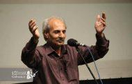 زندگینامه استاد ایرج رحمانپور