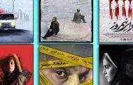 سانس فوقالعاده شش فیلم در شب سوم جشنواره